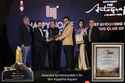 Best Upcoming Ultra Luxurious Club of Gujarat 2018 (The Autograph Club)