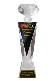 CWAB 2.0 Award 2016 (Capital Greens)