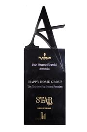 The Outstanding Future Promise of 2012 By Star Realty Awards